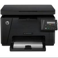 Preço de impressora