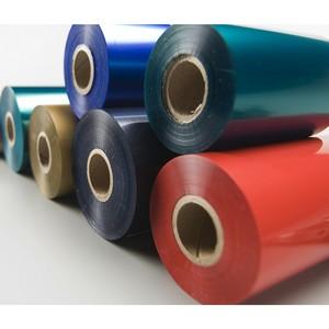 impressora ribbon colorido